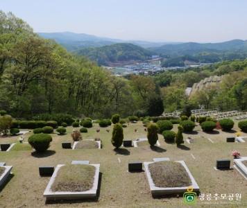 맑은 날의 광릉추모공원