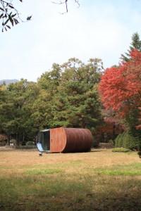 추모의 공간 광릉추모공원 타임캡슐