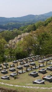 광릉추모공원 풍경